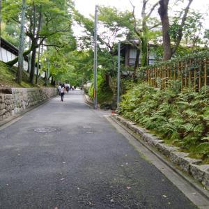 紅葉前の東福寺界隈その2 道長のお不動さん。