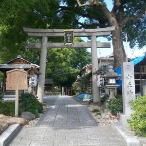 夫婦岩…山王神社