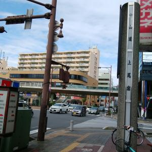 中山道…上尾宿にて。二人でランチしてお茶して3000円!