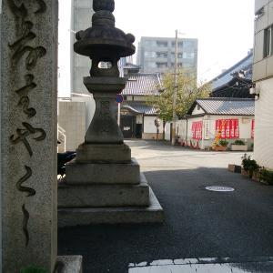 因幡薬師(平等寺)、そして、鉄輪井へ。