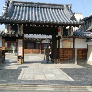 世継地蔵さんの上徳寺