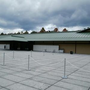 京都御所周辺…京都迎賓館