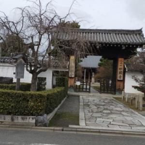 妙顕寺その1… 尾形光琳ゆかりの寺