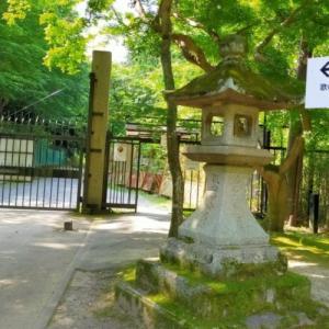 清閑寺そして高倉、六条天皇陵へ。