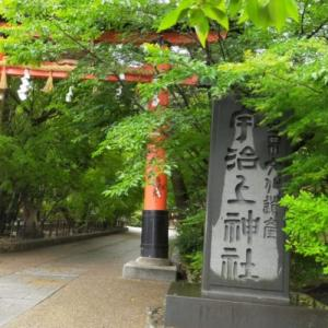 最古の神社建築…宇治上神社