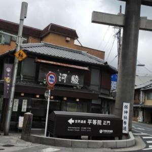 宇治橋から橋姫神社、縣神社へ。