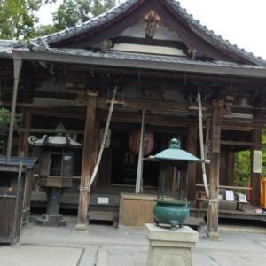 金閣寺その5…お不動さん