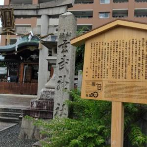 玄武神社…悲運の惟喬親王