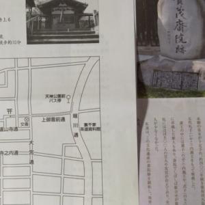 櫟谷七野神社その1…賀茂斎院跡
