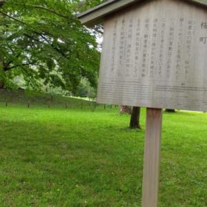 京都御苑…紀貫之邸跡から博覧会場跡へ