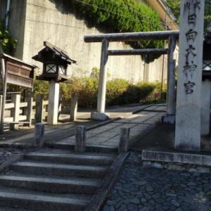 🐁日向大神宮(ひむかいだいじんぐう)…京のお伊勢さん