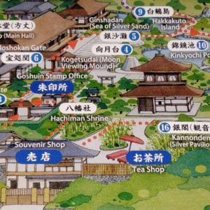 銀閣寺の庭園をぐるり