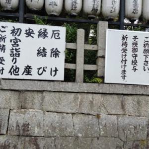 岡崎神社①子授けと厄除けの神さま