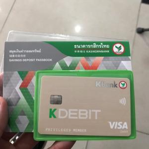 パタヤでカシコン銀行の口座開設  コンドミニアムの所有権で必要資料の代替え