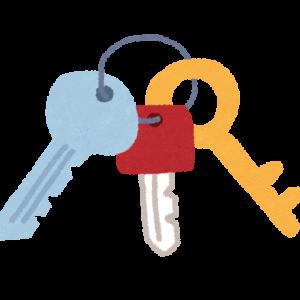 2019年12月タイ旅行記⑦ 無くしたはずの鍵を持っている??