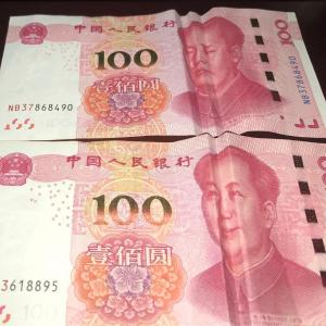 2020年1月フィリピン旅行記③ アンヘレスの両替所では人民元の両替は厳しい!日本円の信用を改めて感じる。