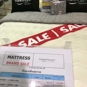タイ パタヤの不動産購入 コンドミニアムの内装⑥ ~INDEXで装飾品(ソファー、マットレス、机と椅子等)の相場を確認~