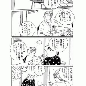 不安な手術前夜!! (26)
