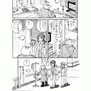 わし、べっぴん先生と手術室へ (47)