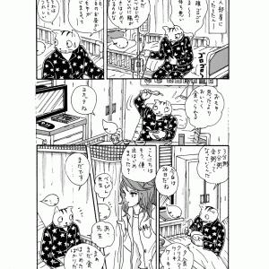 病院食は、甘くない! (52)