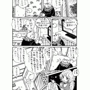 くもちゃん、排便障害について語る (63)
