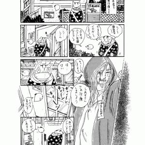 歯医者にて・・・ボスは誰だ!? (99)