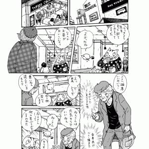 赤い誘惑〈赤いシリーズ 1〉 (103)