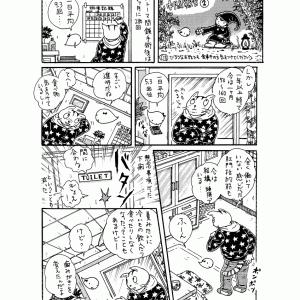 排便障害の中間報告② (105)