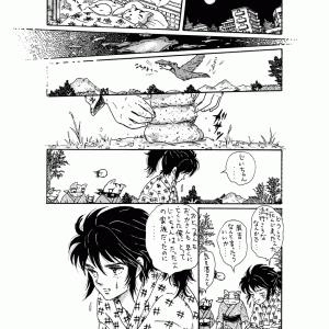 立て!立つんだ!~~べっぴん先生江戸バージョン 一の巻 (107)