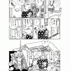 究極の選択 (117)