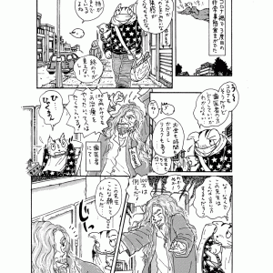 どうなる!?吉か凶か (123)