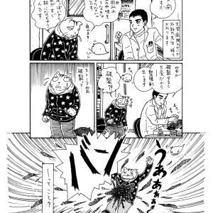 下痢でストーマパウチ破裂!? (17)