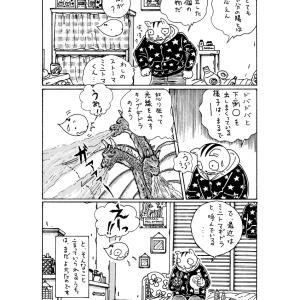 ギドラも暴れる、モーレツ副作用! (18)
