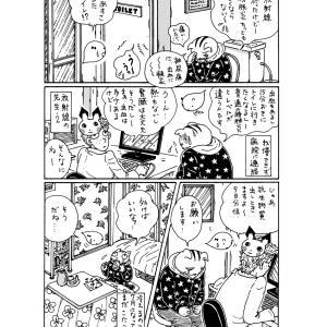 暴走、膀胱炎!! (19)