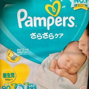 新生児用、紙おむつ商品比較!