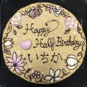 ハーフバースデー(生後半年祝い)にクッキーを焼いてみた🎀