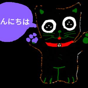 taltutiオバンとニャンズの絵日記77