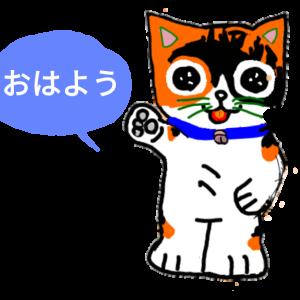 四コママンガ擬き猫の日♪絵日記