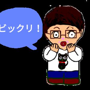 四コママンガ擬き(縦長版)