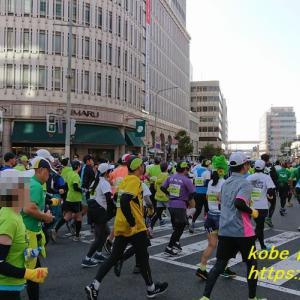 飲み仲間が神戸マラソンを走った