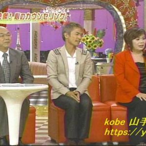 #快傑えみちゃんねる 出演回が再放送できず 残念