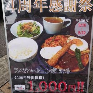 鯉川筋は高級車ダラケ!