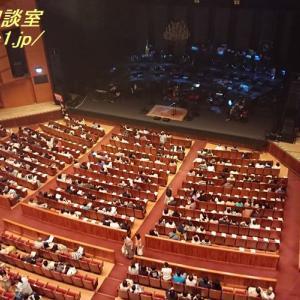 葉加瀬太郎のコンサートに行ってきた
