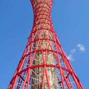 ポートタワーのリニューアル工事