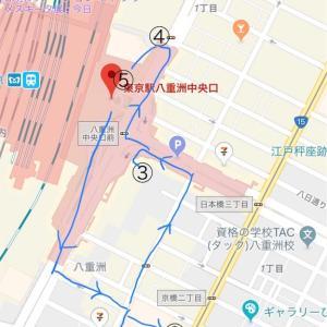 東京駅散策タイムリミットは3時間…