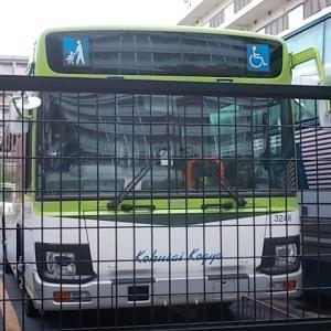 今日はバスの日です&国際興業バス志村営業所に謎の新車?