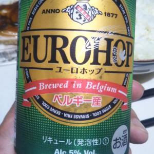 ベルギービールもどき「ユーロホップ」84円!