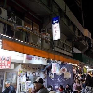 アメ横散策(台湾料理・新東洋&イスラム圏の鶏料理・チキンマン)