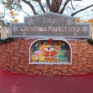東京クリスマスマーケット2019・その1(御成門会場)