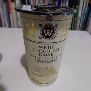 北海道乳業「ホワイトチョコレートドリンク」&「美食家のプリンストロベリー」